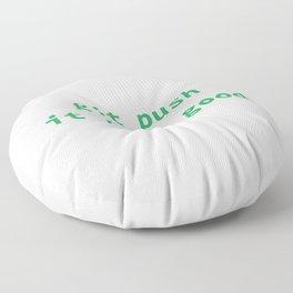 Git Push It Real Good - Developer Floor Pillow