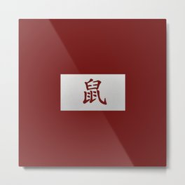 Chinese zodiac sign Rat red Metal Print