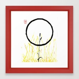 Sun and Wheat Framed Art Print