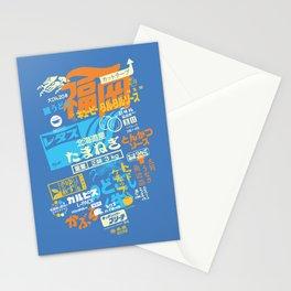 Cardboard Box Japan Stationery Cards