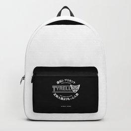 Replica Manufacturer Backpack