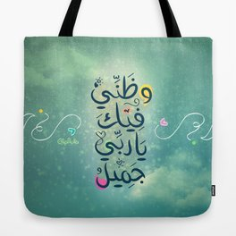 Beautiful thought Tote Bag