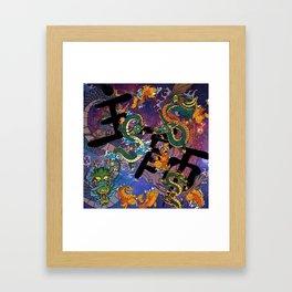 Japanese Motif Framed Art Print