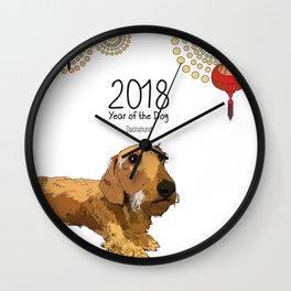Year of the Dog - Dachshund Wall Clock
