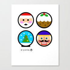 Andy Awesome® Xmas Canvas Print