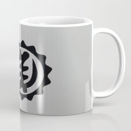 Supremacy of God  Coffee Mug