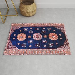 Khotan East Turkestan Floral Rug Print Rug