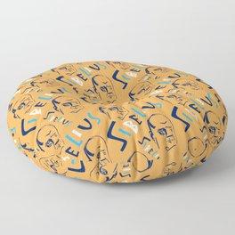 Jean Sibelius (2) Floor Pillow