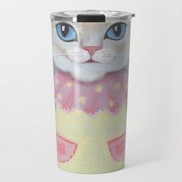 Catika. Travel Mug