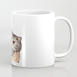cat : hmmmmm! Coffee Mug