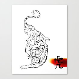 Chinese Ink Tiger Canvas Print