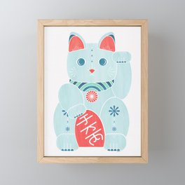 Happy New Year Framed Mini Art Print