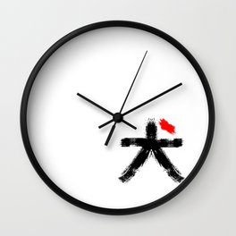 Hieroglyph symbol Japan word Dog Wall Clock