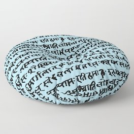 Sanskrit // Light Blue Floor Pillow