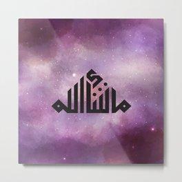 Cosmic Mashallah Metal Print