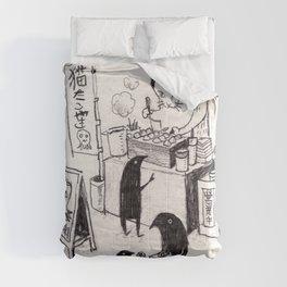 Takoyaki cat Comforters