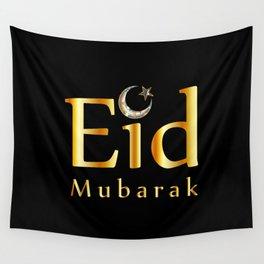 Eid mubarak Wall Tapestry