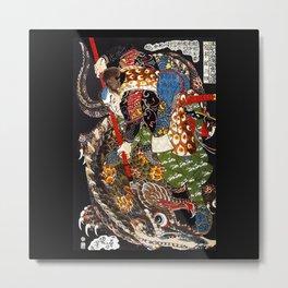 "Kuniyoshi UTAGAWA, "" Miyamoto Musashi "" Metal Print"