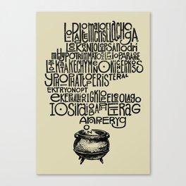 Something smells good! Canvas Print