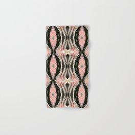 Floating Alone In An Empty Heart (Pattern 1) Hand & Bath Towel