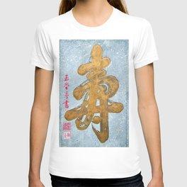 Kowloon Art T-shirt