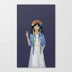 Jean Jacket Ukrainian Canvas Print
