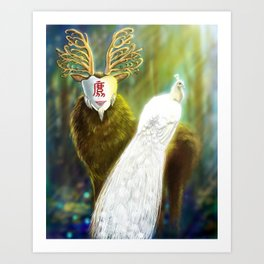 Deep Forest Art Print