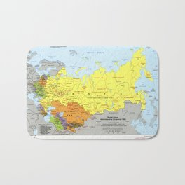 Soviet Union Administrative Divisions Map (1983) Bath Mat