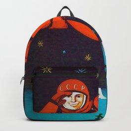 1961 Cosmonaut Yuri Gagarin Vintage USSR Space Program CCCP Propaganda Poster  Backpack