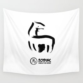 Chinese Zodiac - Year of the Horse Wall Tapestry