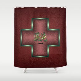 """""""Chaos"""" Chinese Calligraphy on Celtic Cross Shower Curtain"""