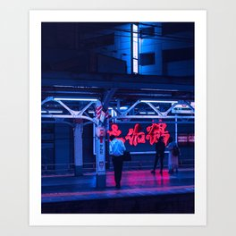 Tokyo Nights / Tokyo Night Train / Neon Cyberpunk Vibes / Liam Wong Art Print