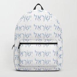 Israel -יִשְׂרָאֵל ,israeli,Herzl,Jerusalem,Hebrew,Judaism,jew,David,Salomon Backpack