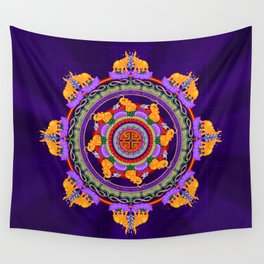 The Lu Mandala; Prosperity & Success Wall Tapestry