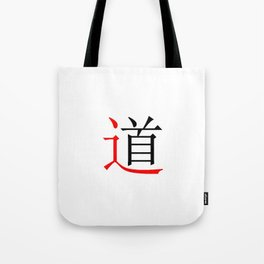 chinese ideogram : the tao 2 Tote Bag