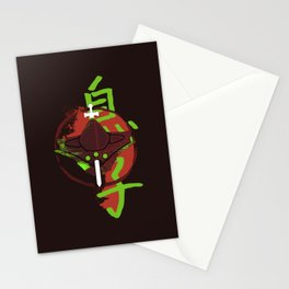 The Son Stationery Cards