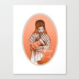 Aqua Vitae Canvas Print