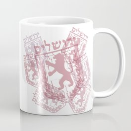 Jerusalem Lion Coffee Mug