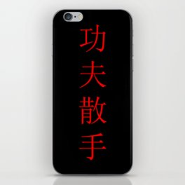 Kung Fu San Soo Red and Black Chinese Characters iPhone Skin