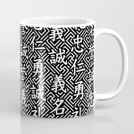 Bushido Seven Virtues Coffee Mug