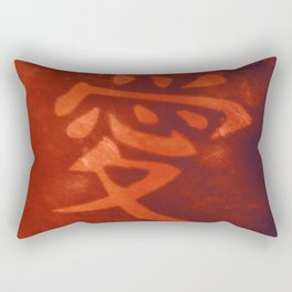 symbol means gaara Rectangular Pillow