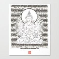 Tsepakmey Amitayus - The Buddha of boundless life Canvas Print