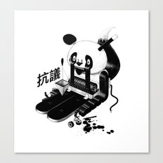 Panda Protest Canvas Print