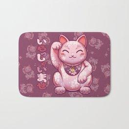 Hanami Maneki Neko: Yuu (Friend) Bath Mat