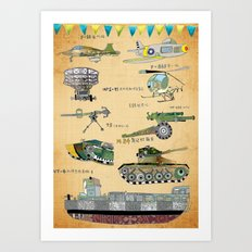 The 54th Anniversary of 823 Artillery Bombardment Art Print