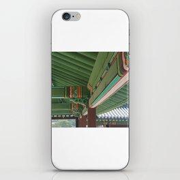 ㄱㄹㅇ2 iPhone Skin