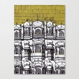 Hawa Mahal (Olive) Canvas Print