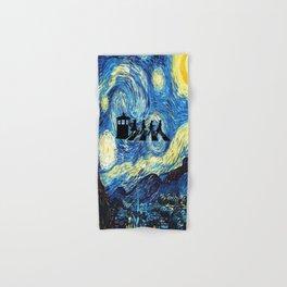 The Doctors Walking Of Starry Night Hand & Bath Towel