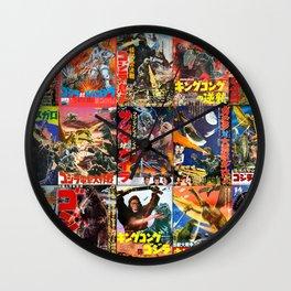 Classic Japanese Toho Posters Wall Clock
