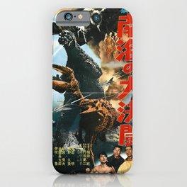 godzilla 6 iPhone Case